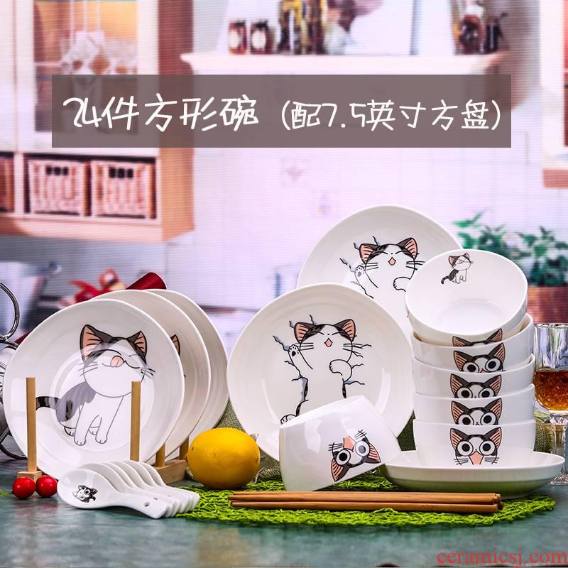Creative 6 dishes suit express cartoon dish bowl combine household Japanese - style tableware ceramic bowl dish bowl chopsticks