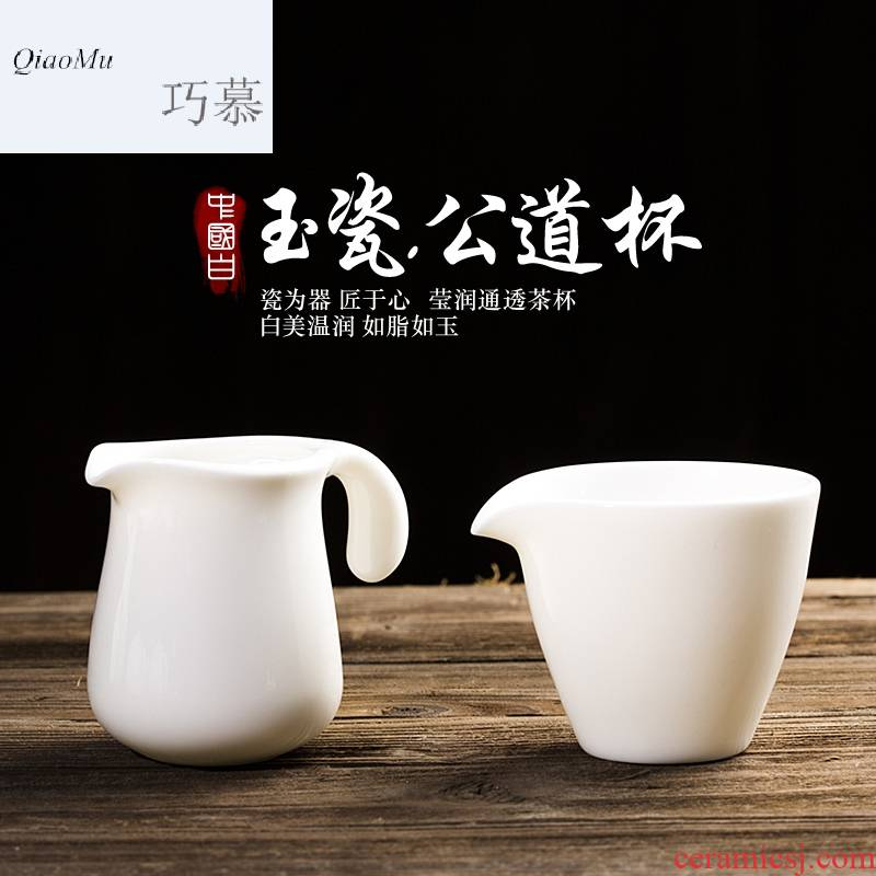 Qiao mu CMJ jade porcelain dehua white porcelain and glass ceramic fair keller points of tea large kung fu tea set manually heat