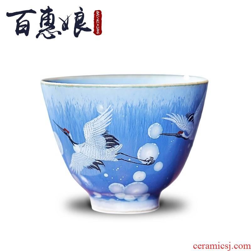 Maintain hand - made cranes (niang jingdezhen ceramics cup sample tea cup kung fu tea tea taking can be customized
