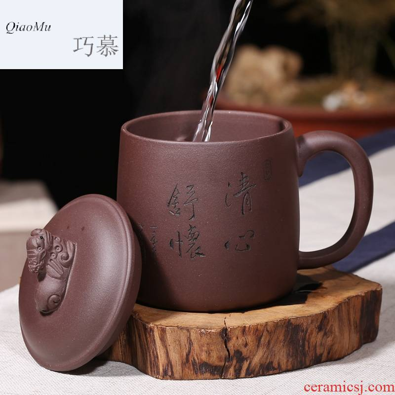 Qiao mu HM yixing undressed ore old purple mud purple sand cup with cover cup pure checking glass bulkhead cup kung fu tea cups