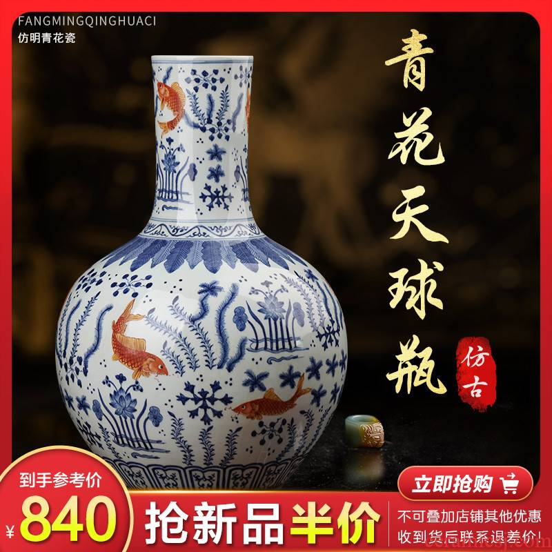 Insert jingdezhen ceramic vases, antique porcelain vase Chinese porcelain of the sitting room TV ark, porch decoration furnishing articles