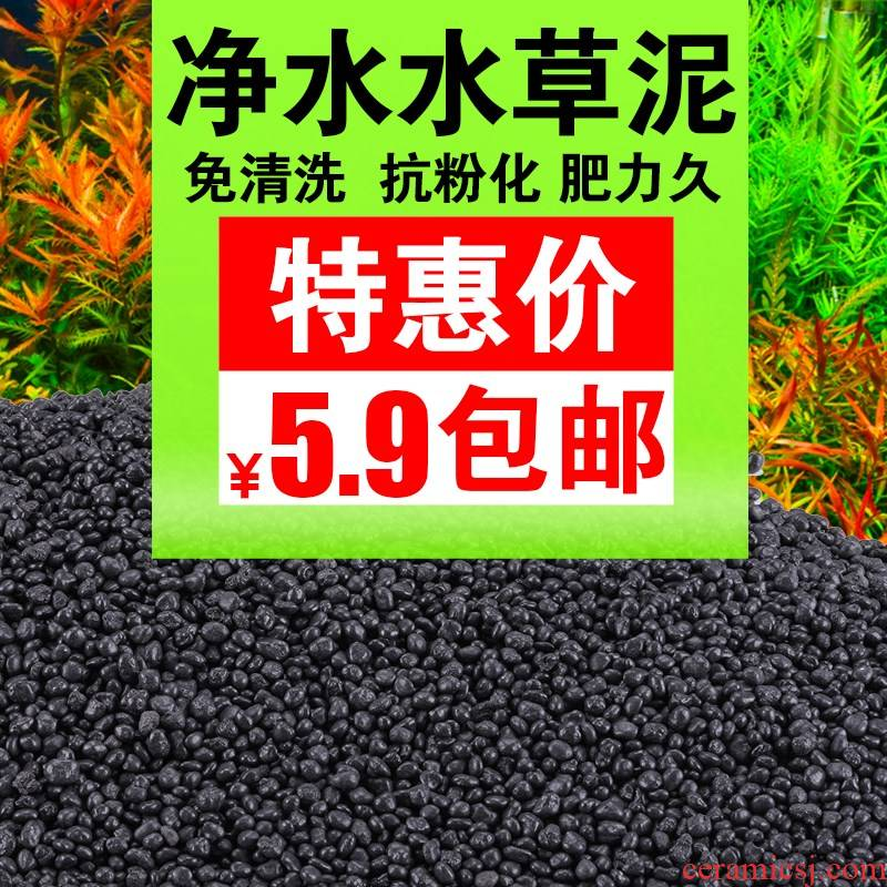 Grass mud tank bottom sand landscape ceramsite sand the disposable amazon black mud basal hominins aquatic plant nutritional soil water purification