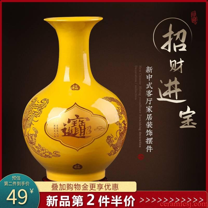 Jingdezhen ceramic yellow maxim vases, flower arranging large living room TV ark, wine rich ancient frame furnishing articles