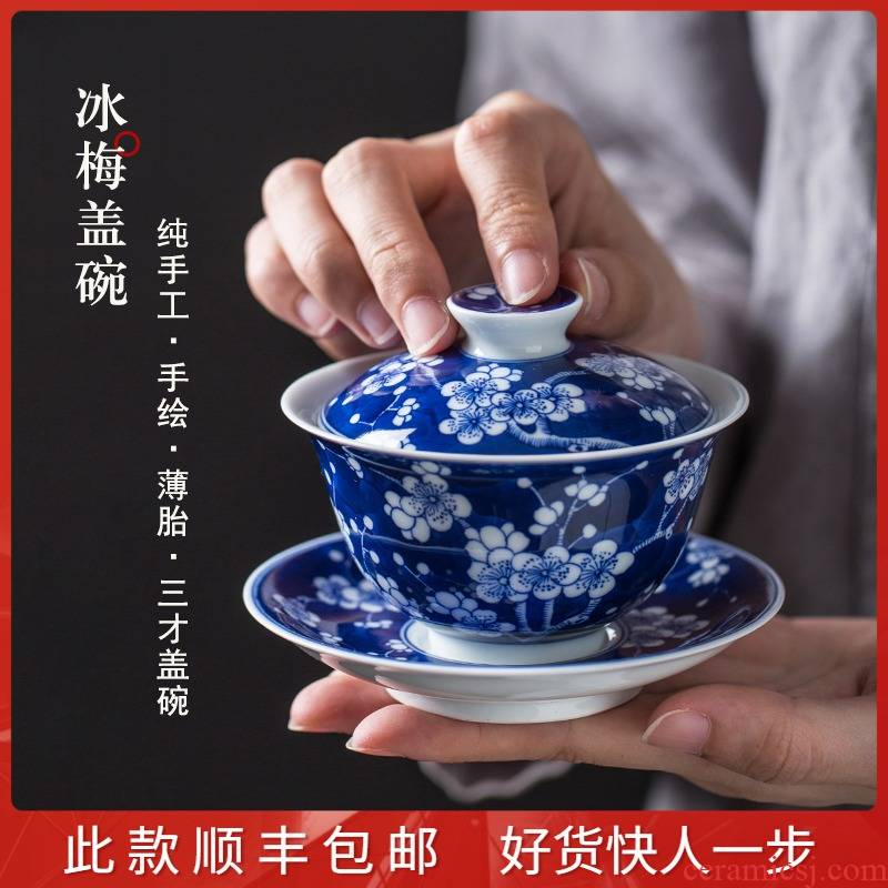 Only three tureen of blue and white porcelain cup pure manual hand - made of ice may make tea bowl of jingdezhen ceramic not hot tea
