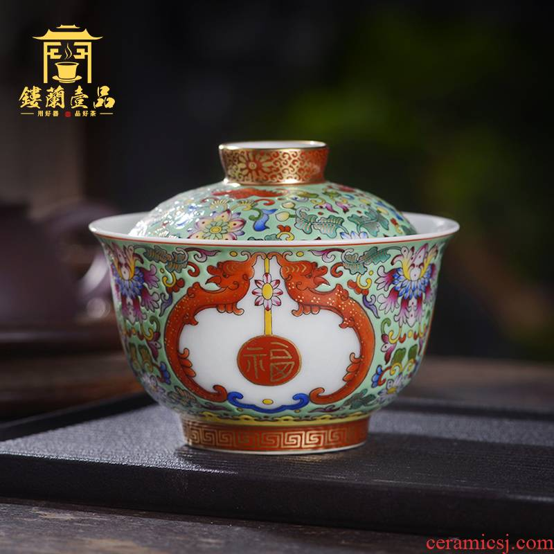 Jingdezhen ceramic all hand - made colored enamel only two to three tureen large domestic cups with tureen tea bowl