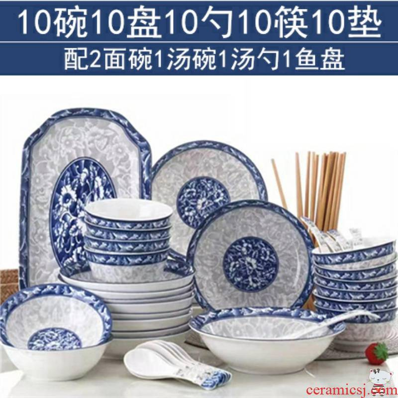 As bowl dishes suit household jingdezhen ceramics from to use chopsticks to eat rice bowl dish dish dish soup bowl fish dish of Chinese style