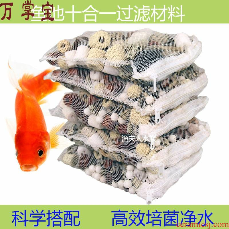 The Fish tank and a ceramic ring bacteria house lava rock - coral ipads activated carbon filtration material Fish pond oyster shell