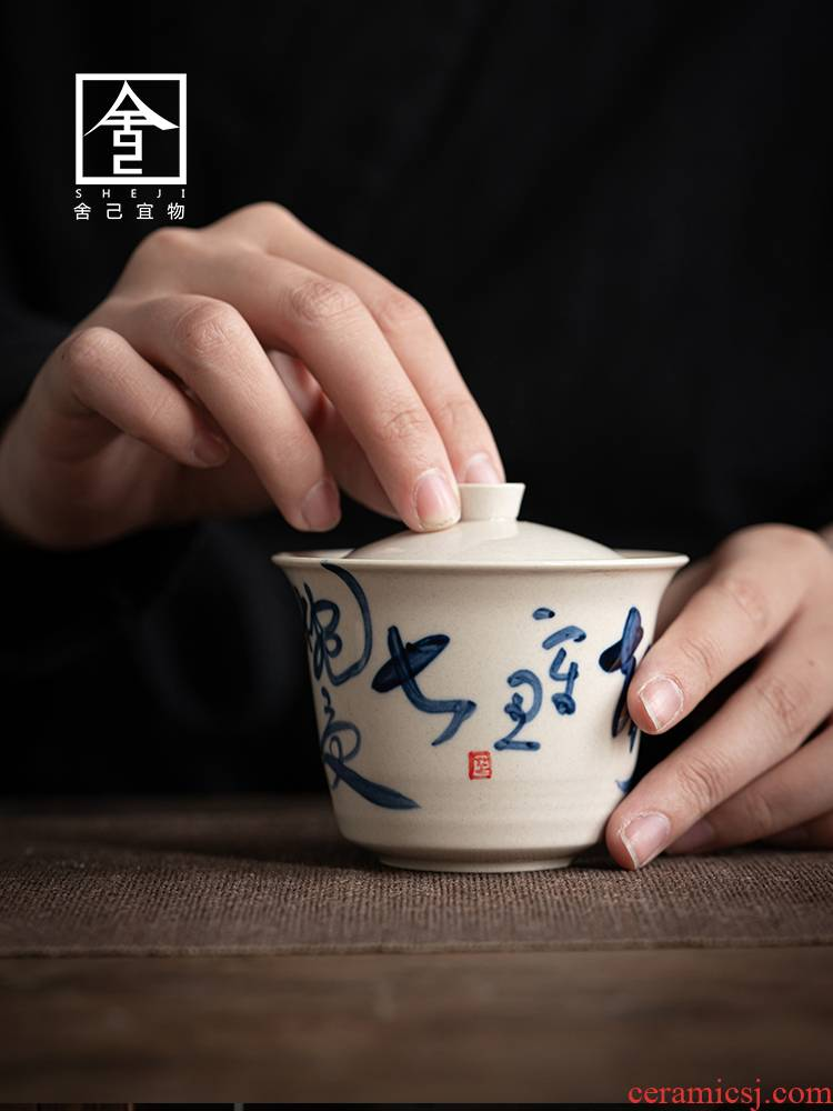 """The Self - """"appropriate content manual tureen cup bowl hand - made ceramic kung fu tea set porcelain high - end restoring ancient ways is not hot"""