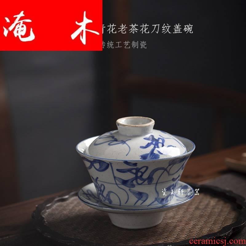 Submerged wood jingdezhen porcelain jade hin ceramic kung fu tea set ancient up porcelain old camellia knife grain plant ash three only