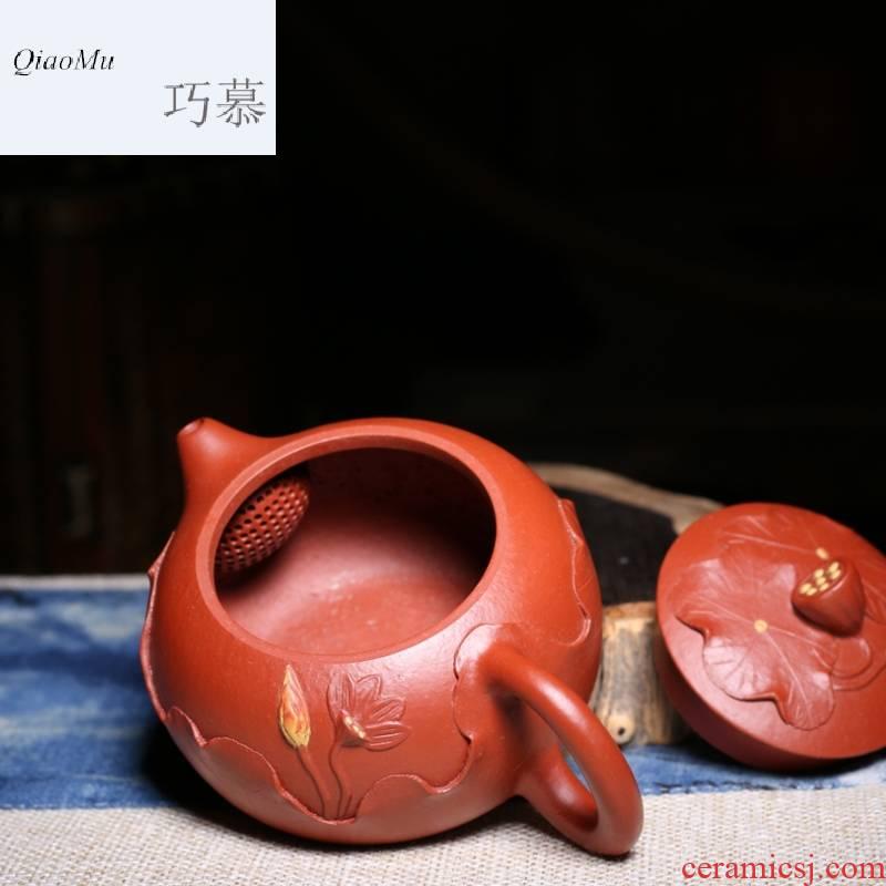 Qiao mu HM yixing it pure manual masters a pot of tea ore mud zhu, lotus lotus seed
