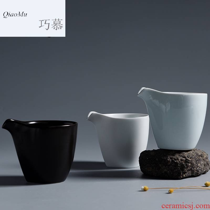 Qiao mu MG household contracted checking ceramic fair keller and a cup of tea and a cup of sea side of kung fu tea accessories to tea
