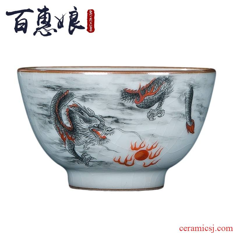 Open the slice (niang hand your up jingdezhen Chinese zodiac pastel master kung fu tea tea cups