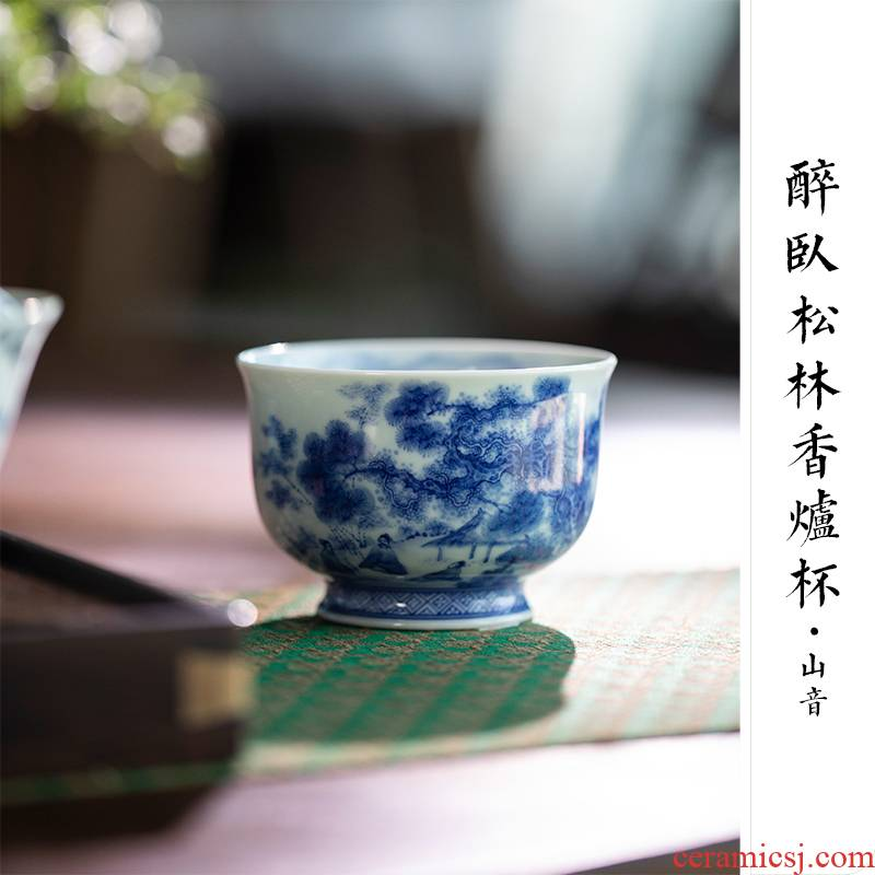 Lin Yin ZuiWo pine incense buner cup of jingdezhen blue and white master cup single hand - made glass ceramic cups kung fu tea set