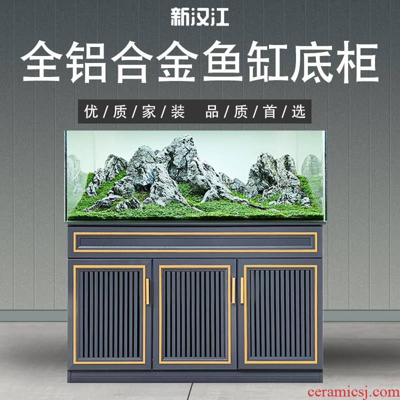 Tank bottom ark, aluminum Tank aquarium super white grass cylinder cylinder base ground ark cabinet customization