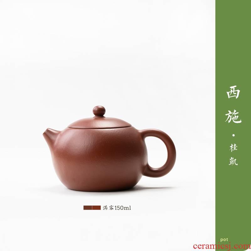 Xi shi it dahongpao zhu mud GuiKai full hand
