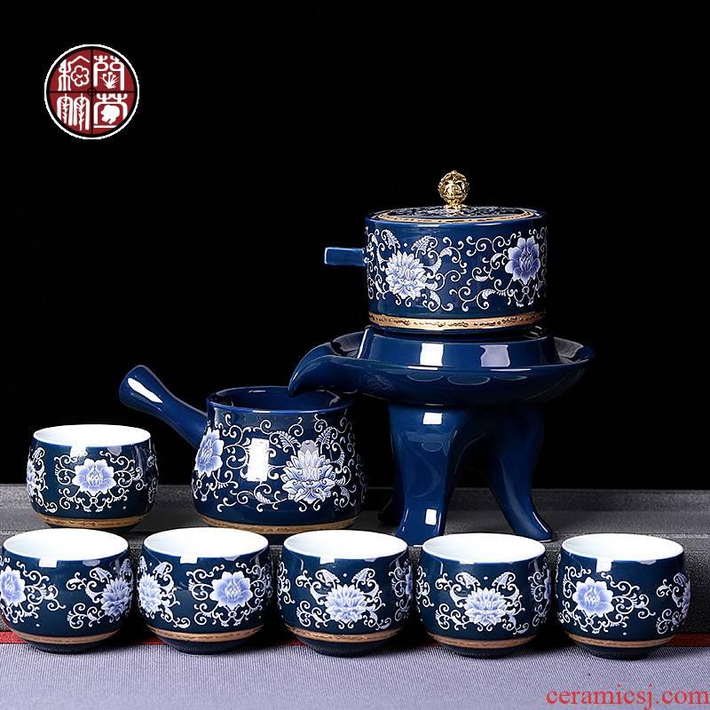Blue and white porcelain kung fu tea set lazy people make tea with household with tea ji Blue office rotate automatically out of tea