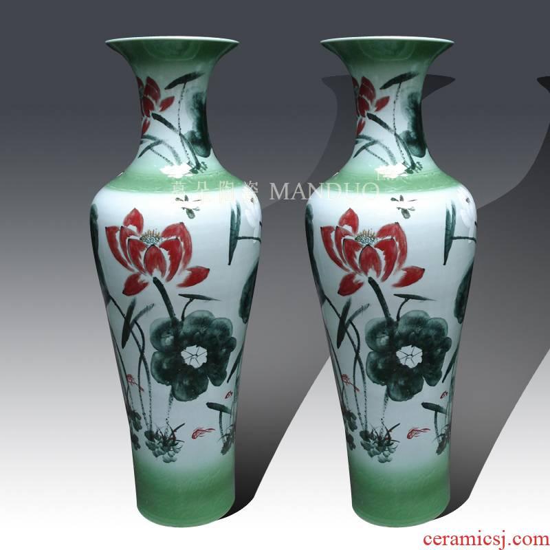 Jingdezhen hand - made lotus big vase is about 1 meter display large vase landing furnishing articles in the living room