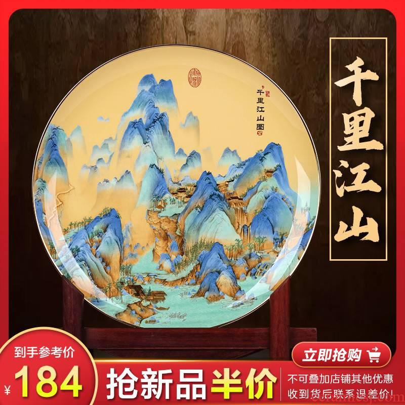 Jingdezhen ceramics powder enamel decoration hanging dish place, Chinese style household living room TV cabinet sat dish plate handicrafts