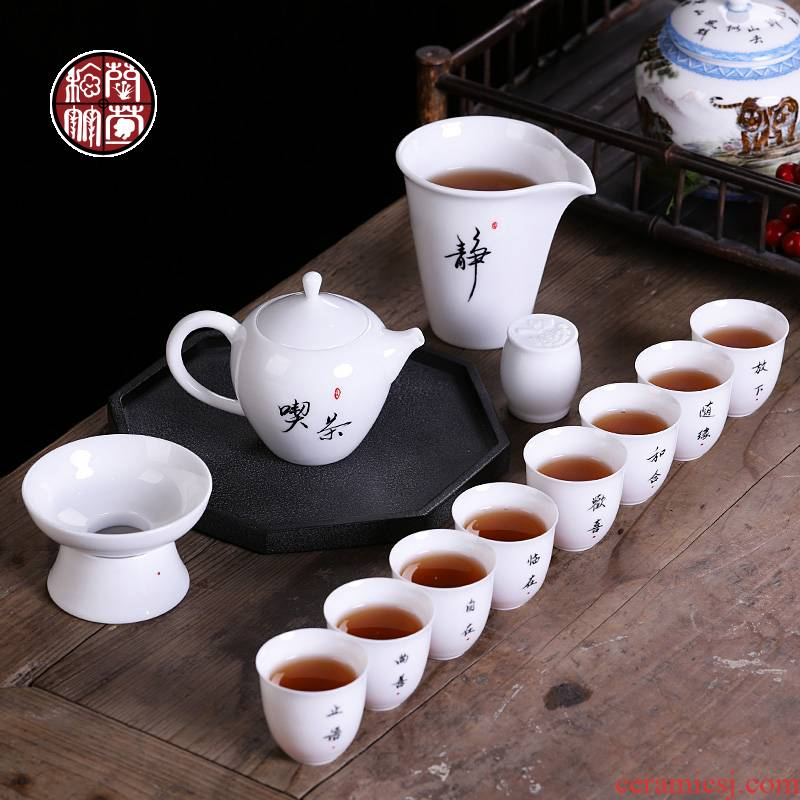 Kung fu tea set white porcelain gift boxes large set of gift teapot tea cups with private handwritten custom logo