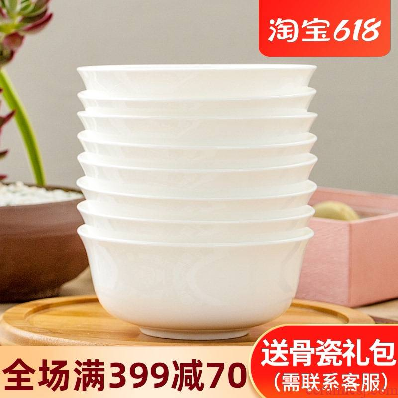 Hui shi hotel tangshan pure white ipads China household ceramics tableware suit eating soup bowl rainbow such as bowl rice bowls