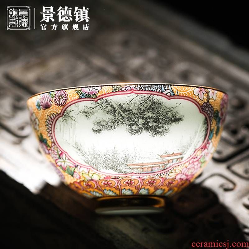 Jingdezhen official flagship store ceramic yellow window snow masters cup with the personal special tea cups