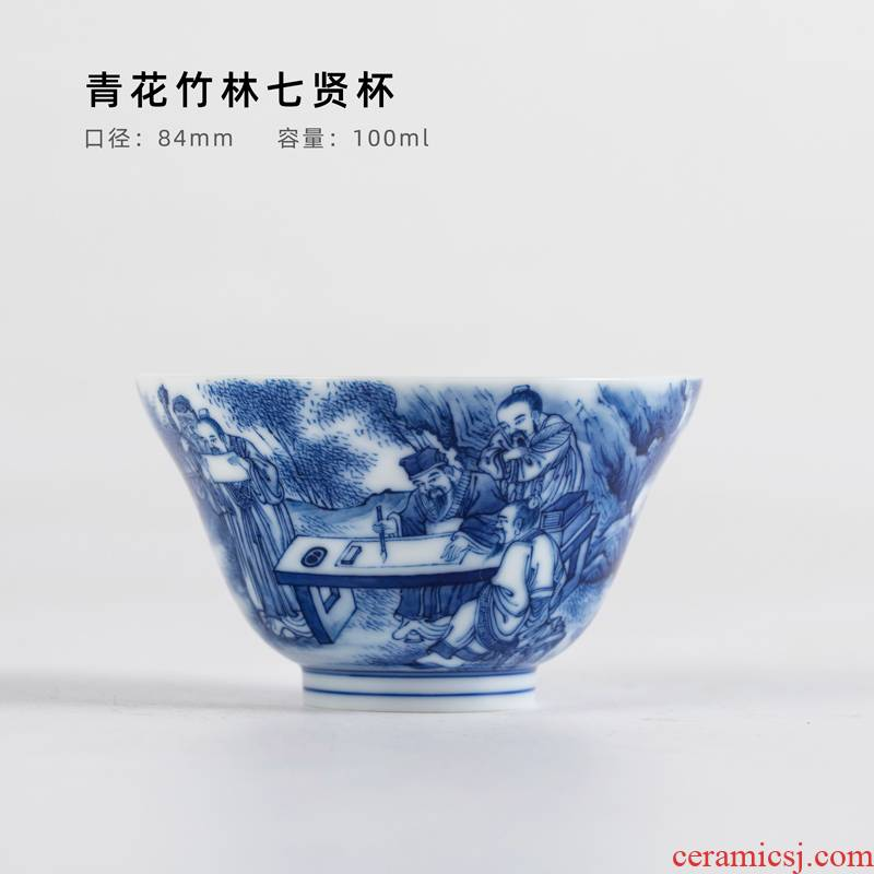 Royal maple hall bamboo seven sages count of jingdezhen checking ceramic cups master cup kung fu tea set