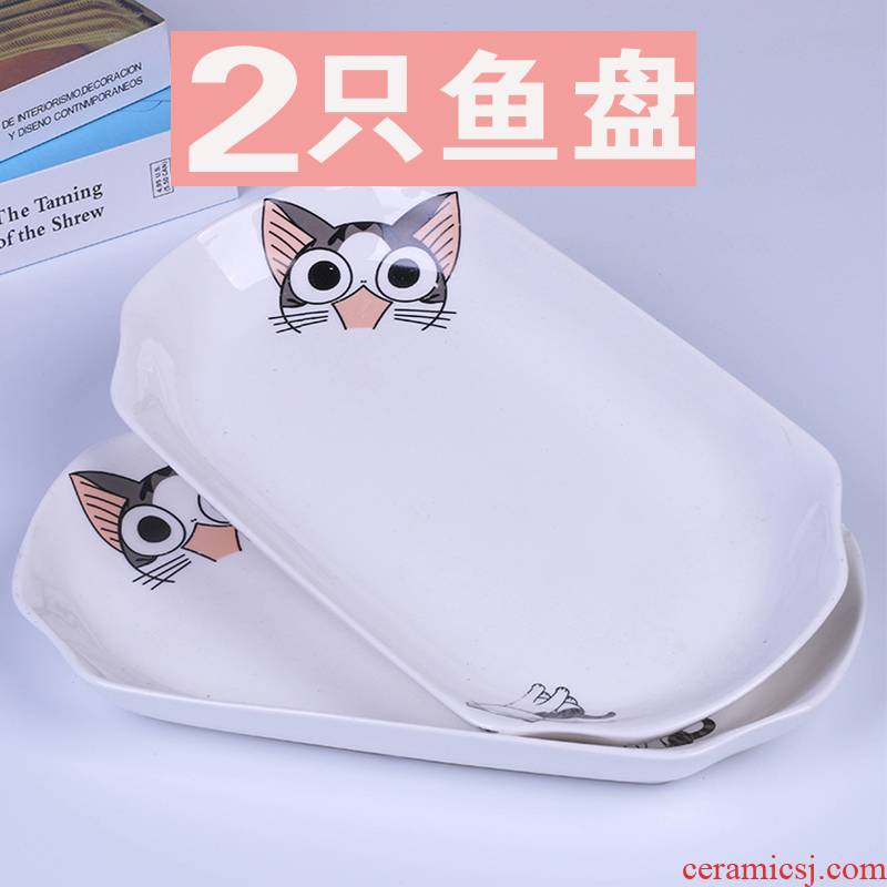 Which suit jingdezhen special number fish dish of steamed fish dish rectangular fish dish ipads plate
