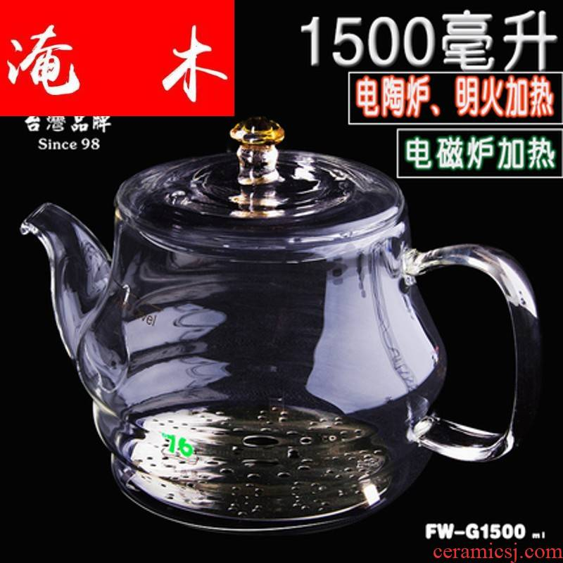 Submerged wood brands, glass tea set high temperature kettle induction cooker straight TaoLu boiled water burn pot of electricity