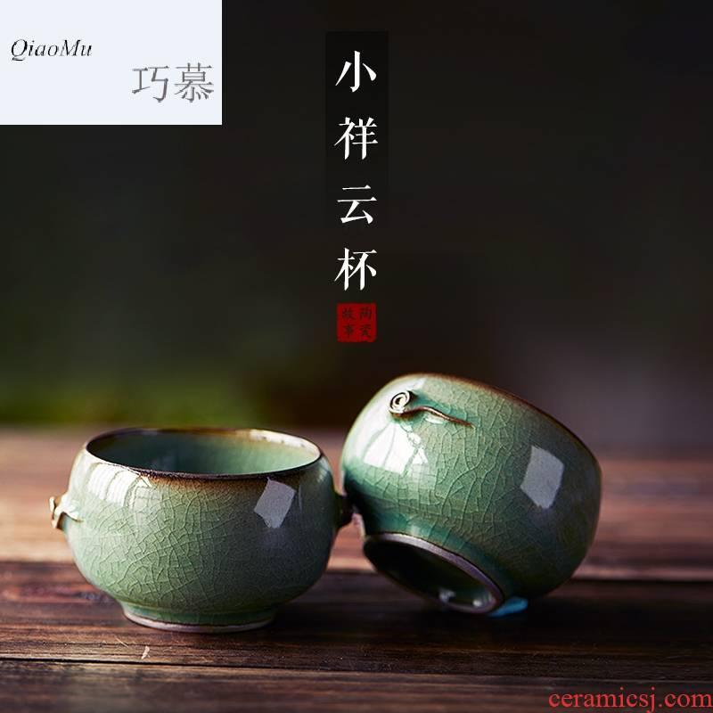 Qiao mu TC longquan celadon manual tire iron master heart cup sample tea cup kung fu ceramic ice to crack the bowl cups of tea