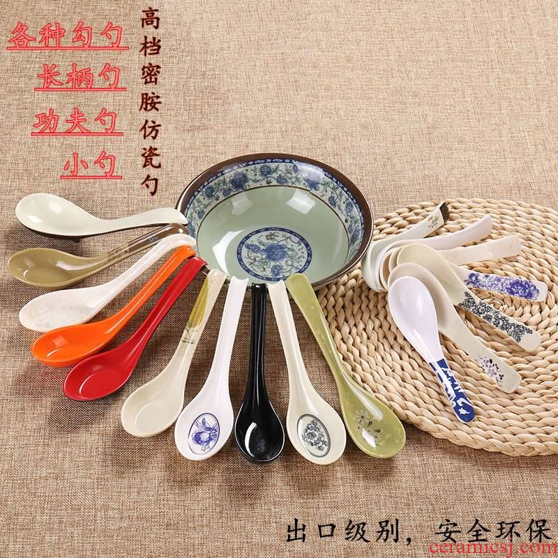 Melamine porcelain - like ltd. plastic spoon ladles such spoon, spoon, spoon, hotel with hook spoon mass bag in the mail