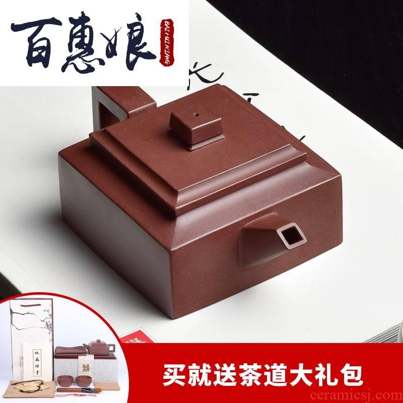 "(niang yixing it penghu - glance pure manual and old four ""penghu - glance table mountain YiShi purple clay teapot tea set"