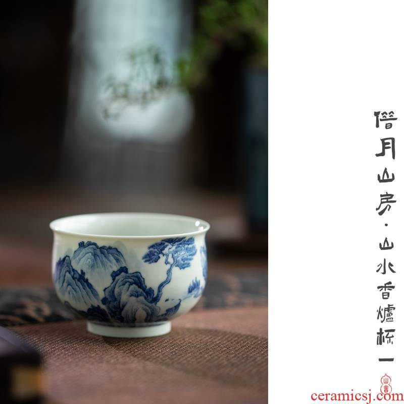 Borrow on the mountains room in the real interest of jingdezhen ceramic teacups hand - made porcelain master CPU high - end sample tea cup