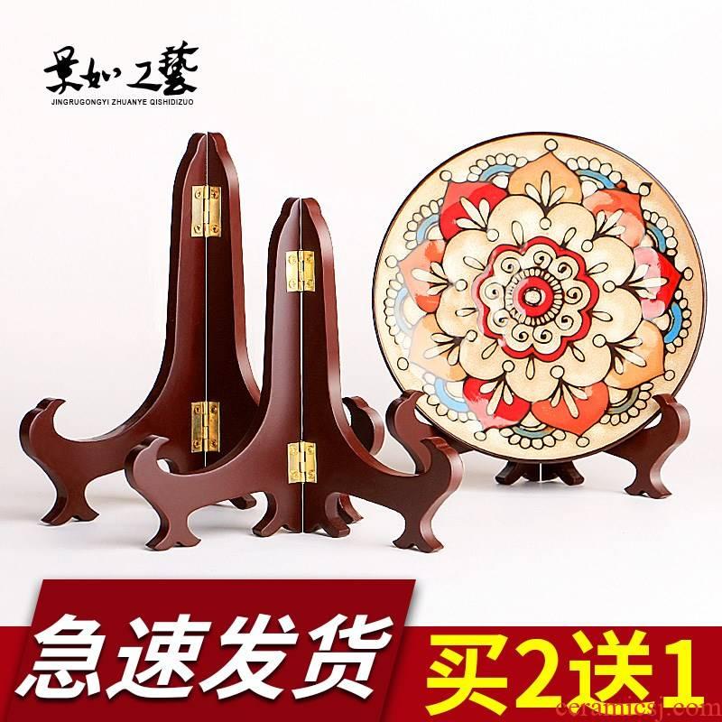 Decorative plate plate stent handicraft chicken wings wood plate shelf bracket frame furnishing articles show the pu 'er tea cake