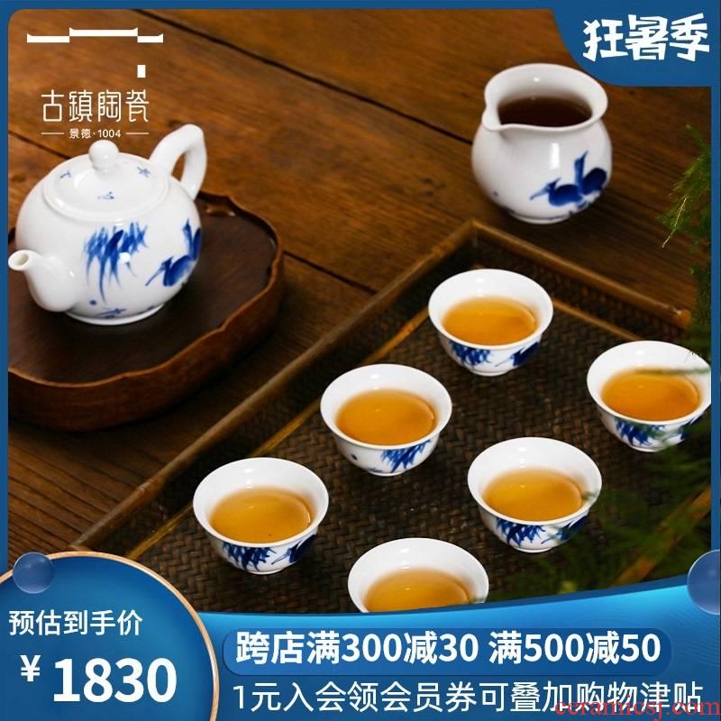 Pure hand - made ceramic tea sets of ancient Chinese style household teapot teacup fair keller jingdezhen high white porcelain tea set