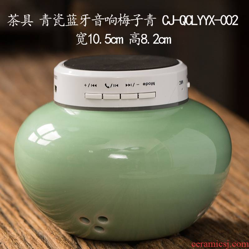 Ya xin thousand small speakers ceramic speaker portable car player # gift to send friends
