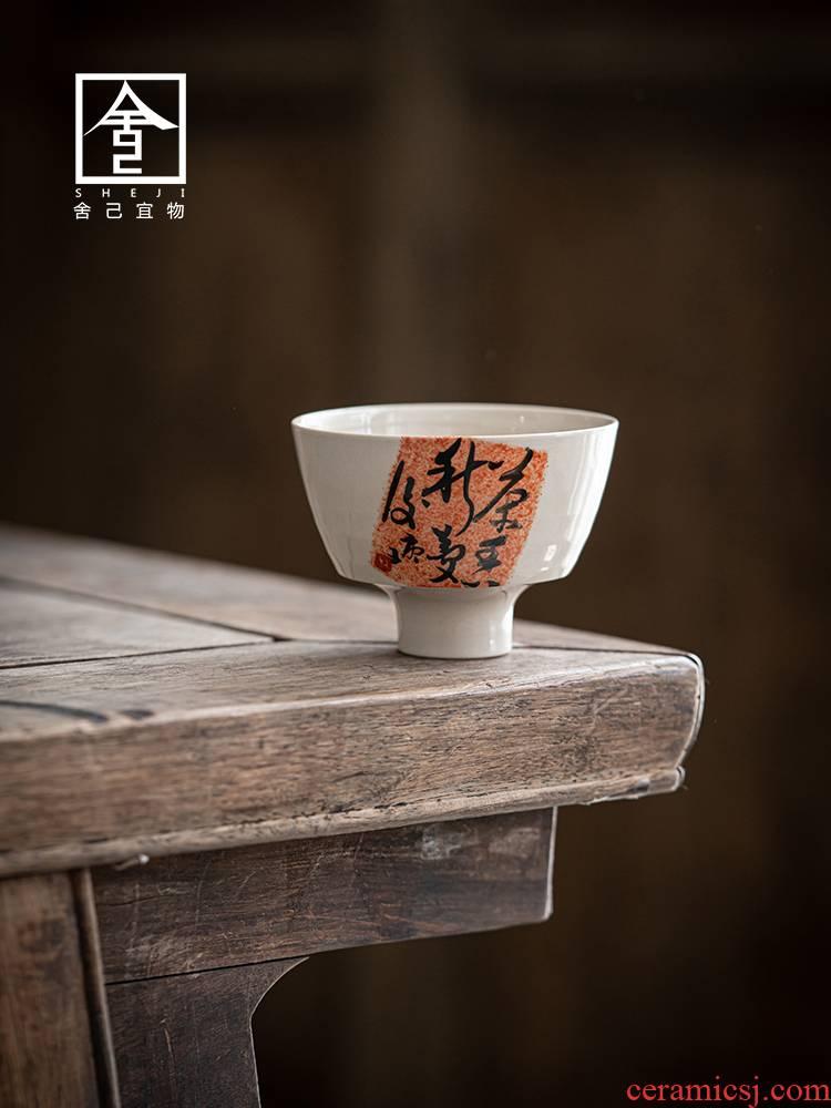"The Self - ""appropriate content checking ceramic glaze colors tea cups to write prose masters cup retro single CPU kung fu tea set"