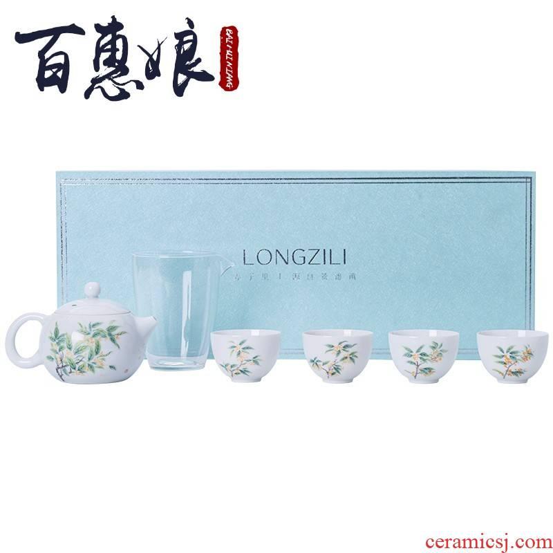 (niang xi shi pot of jingdezhen ceramic filter flower pot teapot kung fu tea set gift