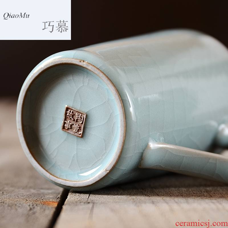 Qiao mu TC celadon mark cup coffee cup move jingdezhen ice crack glaze cup tea cup package mail office