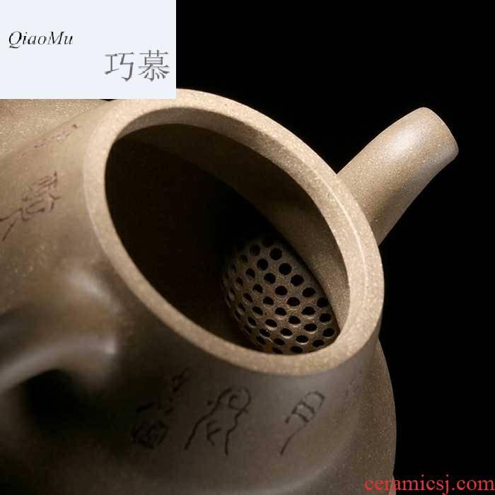 Qiao mu SU yixing it suit by manual mercifully period of mud fu lu, the set of three pieces of purple sand teapot ZhuangHong