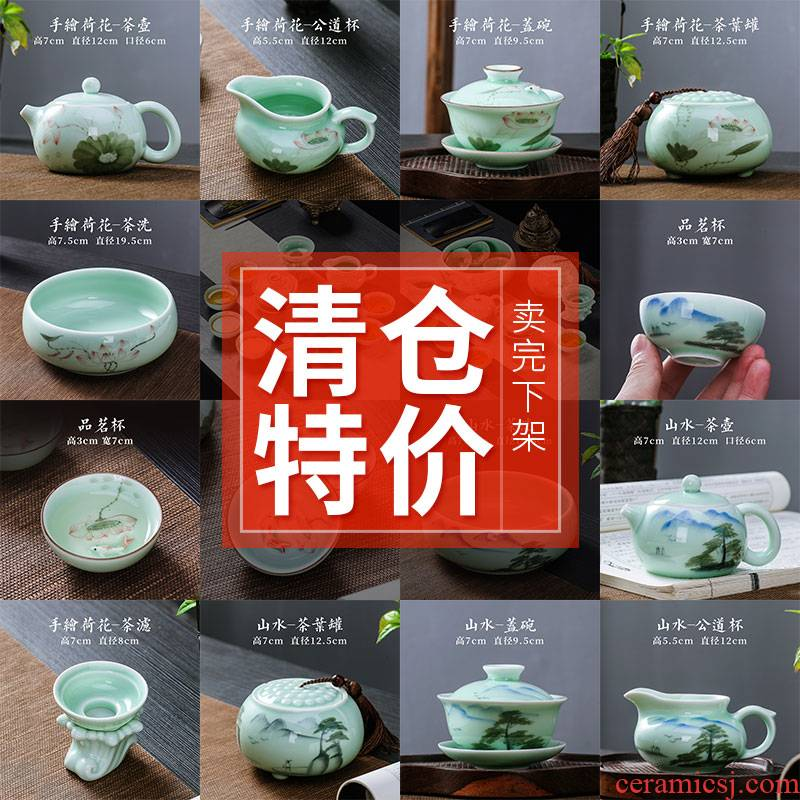 Hand made lotus ceramic tea cups sample tea cup master cup single CPU kung fu tea cups tureen the teapot
