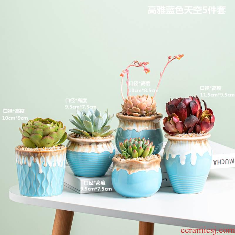 More meat pot ceramic breathable creative meat meat the plants of large diameter fleshy flower pot set combination