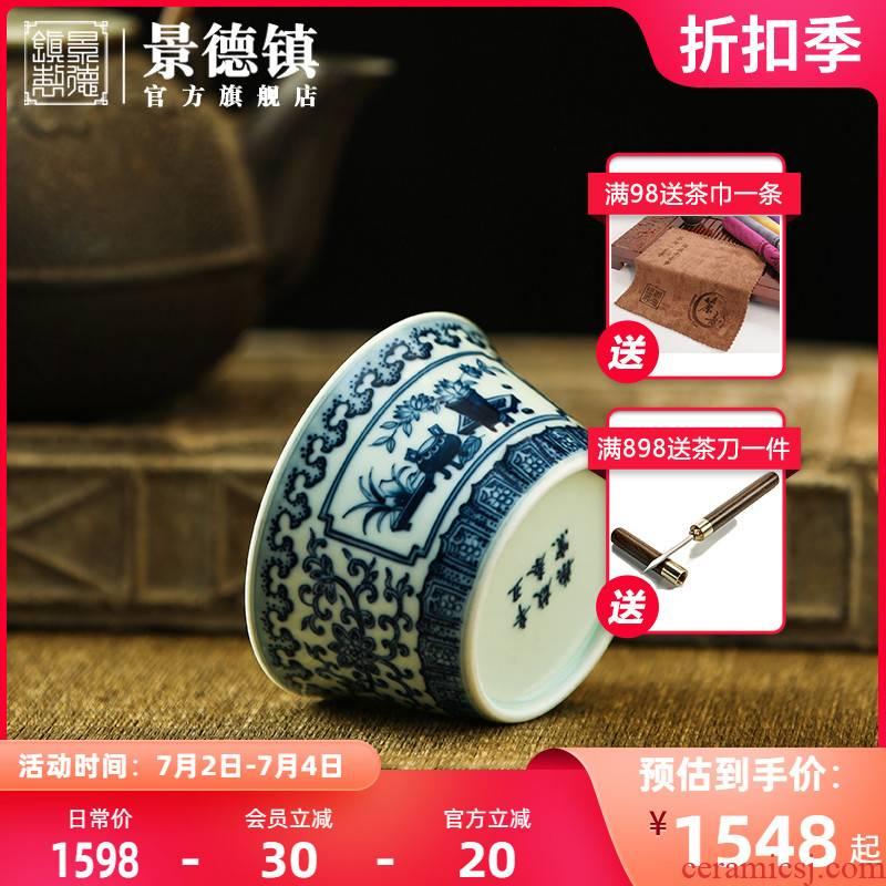 Jingdezhen official flagship store blue - and - white porcelain medallion antique master cup under the glaze color tea cups for single CPU