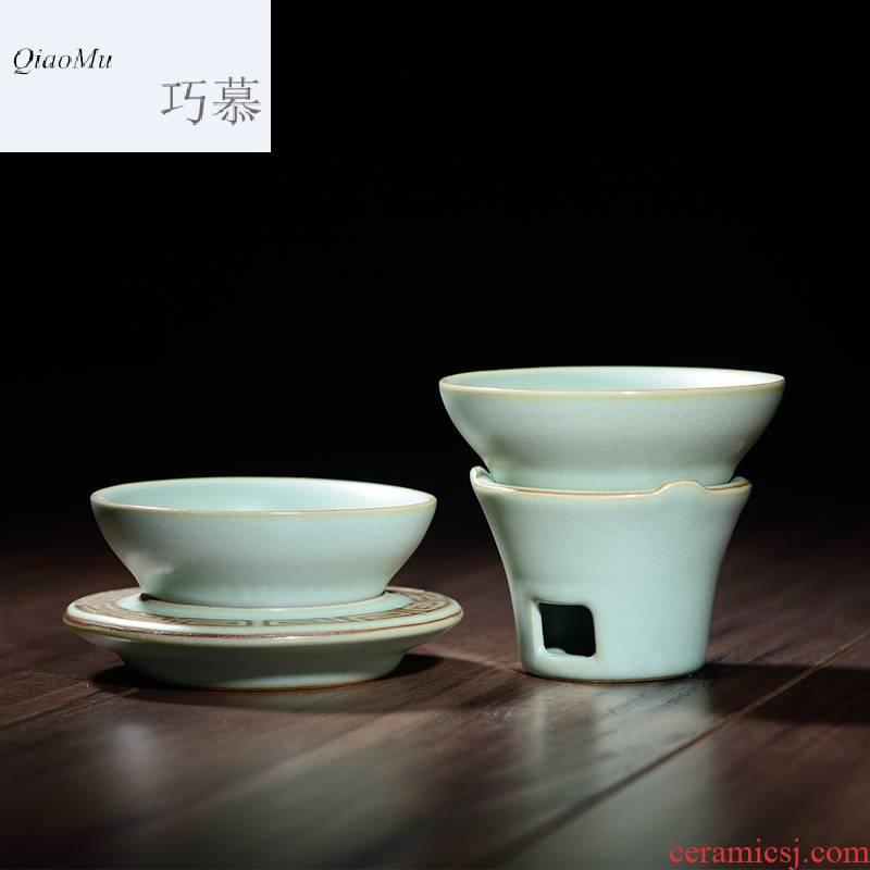 Qiao mu CMJ your up ceramic tea set tea tray tea accessories tea filter filter net azure open piece of porcelain)