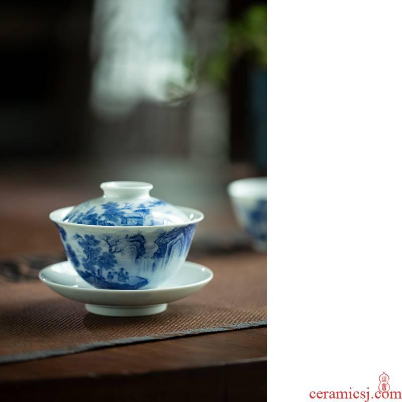 Lin Yin wind for three not tureen jingdezhen ceramic tureen single hot spring kung fu tea bowl