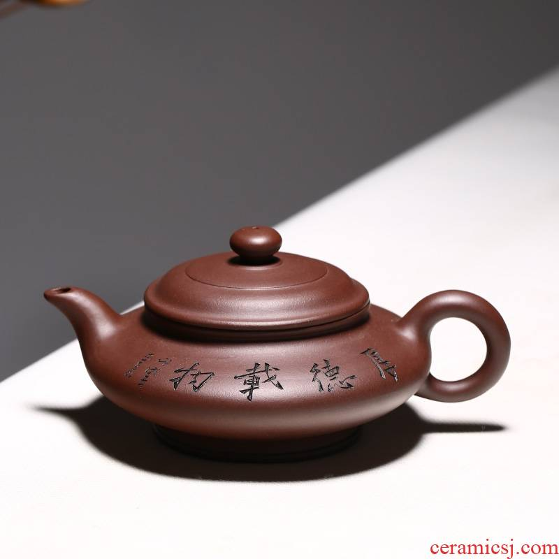 Qiao mu YM yixing ores are it by the pure manual teapot household utensils lettering the empty flat