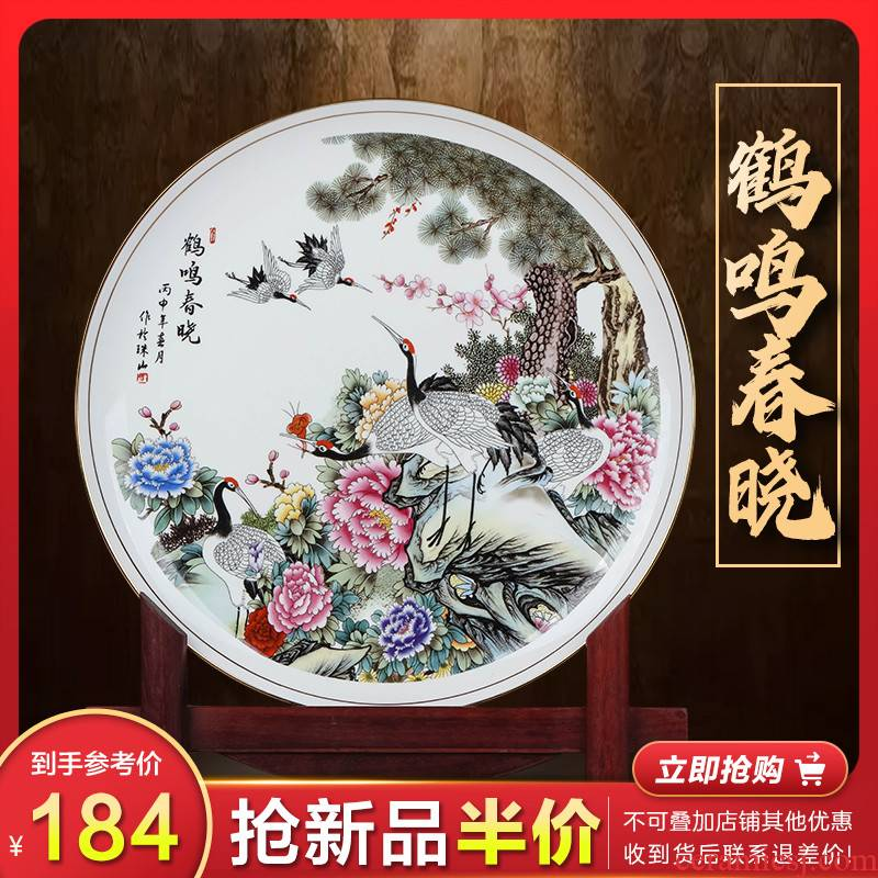 Jingdezhen ceramics powder enamel decoration plate hanging dish sitting room of Chinese style household TV ark, sat dish furnishing articles of handicraft