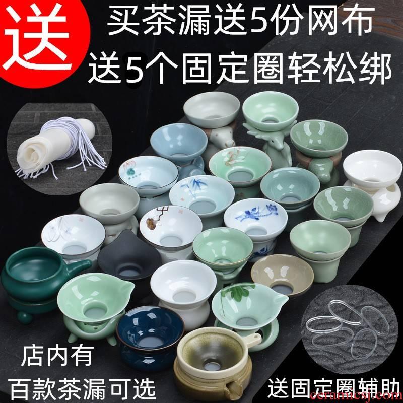 ) filter creative ceramic filter tea tea filters kung fu tea accessories white porcelain tea is good