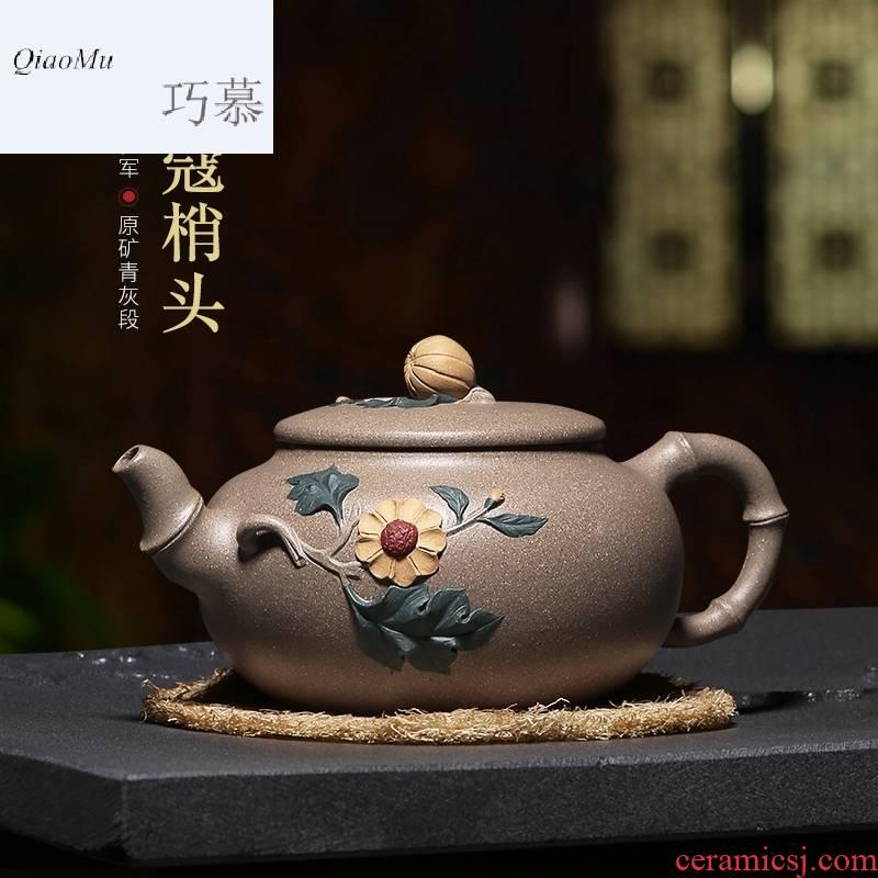 Qiao mu HM yixing famous pure manual the qing period of mud are it nutmeg QiaoTou household kung fu teapot tea set