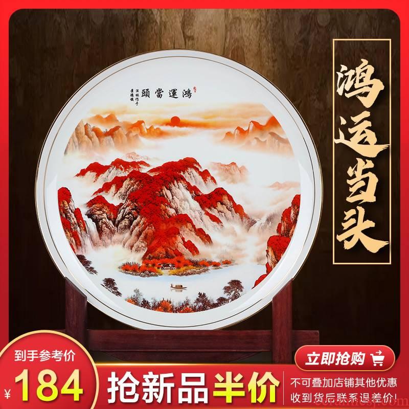 Jingdezhen ceramics powder enamel hang dish furnishing articles sitting room porch decoration of Chinese style household sat dish plate craft gift
