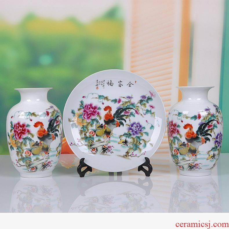 Jingdezhen ceramics family three - piece vase plates modern household adornment handicraft furnishing articles